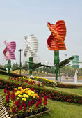 Vertical axis wind turbines in park — Stock Photo