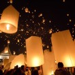 Floating lanterns - Stock Photo