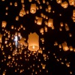 Floating asian lanterns — Photo