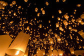 Floating lantern — Stock Photo