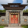 Stock Photo: Arched gate Bhutstyle