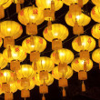 Golden chinese lanterns — Stock Photo #24728677