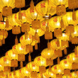 Golden chinese lanterns — Stock Photo