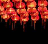 New year Chinese lanterns — Stock Photo