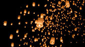 Floating lantern in aspect ratio 16:9 — Stock Photo