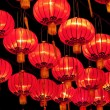 Stock Photo: Chinese lanterns aspect ratio 16:9