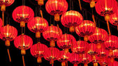Chinese lanterns aspect ratio 16:9 — Stock Photo