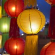 Asian lanterns in lantern festival — Stock Photo