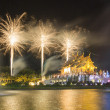 Celebrate the king birthday  Firework in Thailand — Stock Photo