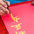 Chinese New Year calligraphy writing, — Stock Photo