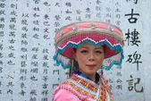 Lisu ethnic girl in national dress, China, Lijiang — Stock Photo