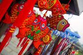 Kinesisk festival fisk tecken på glad — Stockfoto