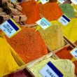 Stock Photo: Spices market in Istanbul