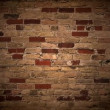 Stock Video: Loop scrolling brick wall
