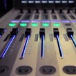 Studio mixer — Stock Video