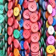 Foto de Stock  : Artissouvenir buttons of different colors