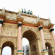 Stock Photo: Arc de Triomphe du Carrousel in Paris