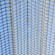 Stock Photo: Blue glass roof