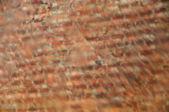 Mauer sichtbar durch fenster bei regen — Stockfoto