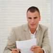 Young job seeker before interview - Stock Photo