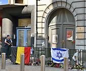 比利时犹太博物馆中的条目 — 图库照片