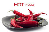 Spicy food for extreme men — Stock Photo