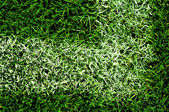 Football pitch artificial lawn — Stock Photo