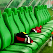 Stock Photo: Bench soccer