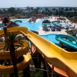 Stock Photo: Tunisiwater park