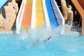 Fun in aqua park — Stock Photo