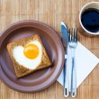 Good breakfast — Stock Photo