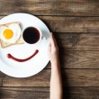 Smile for a good morning breakfast — Stock Photo #40955797