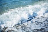 Vacation at the sea — Stock Photo