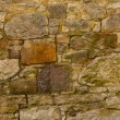 Royalty-Free Stock Photo: Background of stone wall texture photo