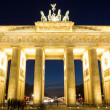 Brandenburg Gate — Stock Photo #22893308
