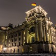 Berlin Reichstag at night — Stock Photo #23167496