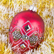 Stock Photo: christmas  ball&quot