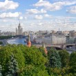 Aerial view of Moscow Center — Stock Photo #13152978