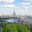 Aerial view of Moscow, Russia — Stock Photo #13152985