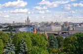 Aerial view of Moscow Center — Stock Photo