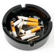 Ashtray — Stock Photo #13376780
