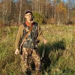 Hunter posing — Stock Photo