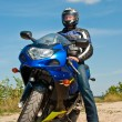 Motorcyclist — Stock Photo #13548578