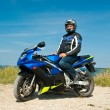 Motorcyclist — Stock Photo #13548590