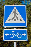 Road sign — Стоковое фото