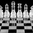Stock Photo: Set of chess pieces