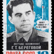 USSR stamp of year1968 — Stock Photo