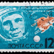 USSR stamp Day of Astronautics — Stock Photo