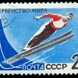 USSR stamp with ski jumper 1962 — Stock Photo
