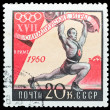 USSR stamp with weightlifter printed in 1960 — Stock Photo